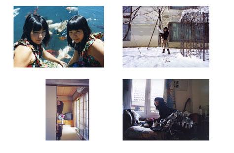Fumiko Imano photographs