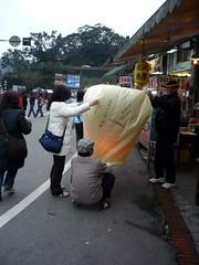 Jin-Tong Traditional Street, Taipei, Taiwan 菁桐老街