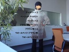 2008_02_25D3
