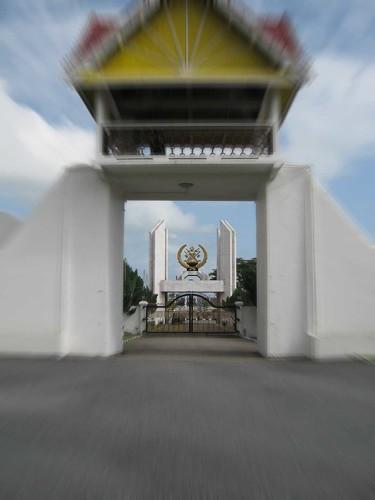 Istana Maziah gate