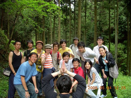 ShinYean-Hiking2008%20008