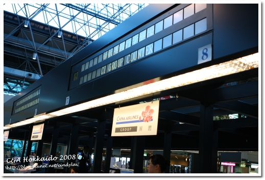 Hokkaido_0042