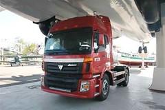 FOTON AUMAN KINA (TRUCKWORLD) Tags: truck transport lorry camion albania shqiperia kamion shqip shqipe