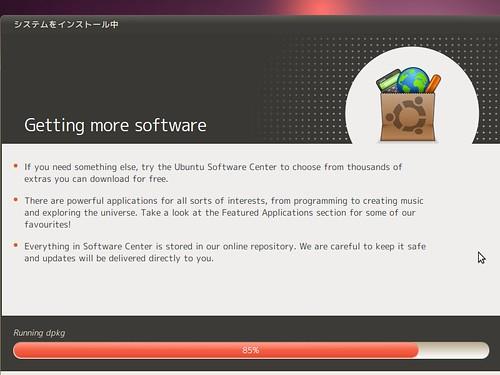 ubuntu10.04desktop_027