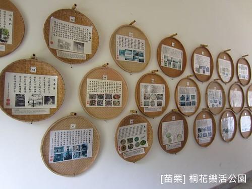 苗栗樂活桐花公園029