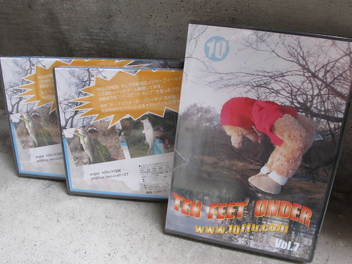 10FTU DVD vol.7