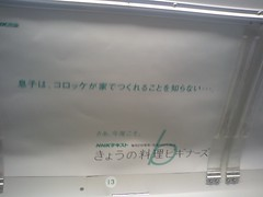 CA330017