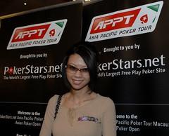 APPT Macau 2007: Liz Lieu