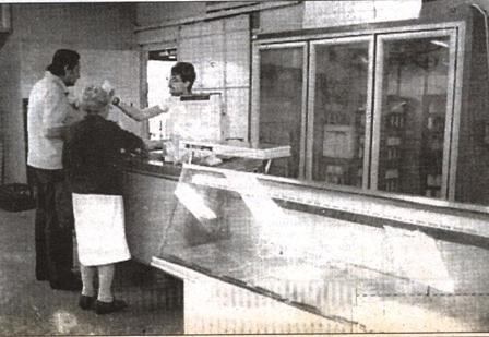 Bodega vacía en Cuba. 1993