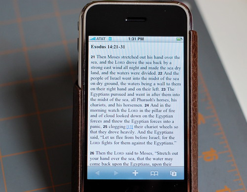 ESV on iPhone 2