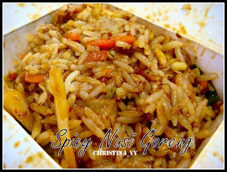 Wok Me: Spicy Nasi Goreng