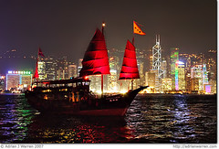 Bright Sight, Night Light (AdrianWarren) Tags: china hk water skyline hongkong iso3200 boat junk canoneos10d sar 2007 impei bankofchina