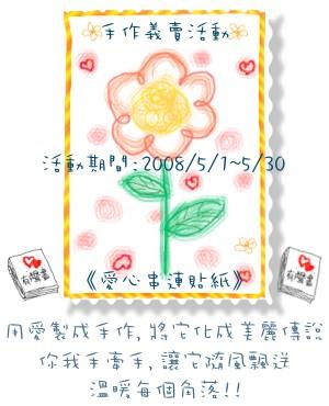 20080419171536377.jpg