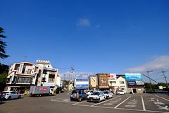 宮城縣 松島 (Matsushima) (ansel.ma) Tags: 宮城縣 松島 仙台 日本東北 northeastern japan fujifilmxt1 tohoku sendai まつしま matsushima fujifilmxf55200mmf3548ois fujifilmxf1024mmf4ois