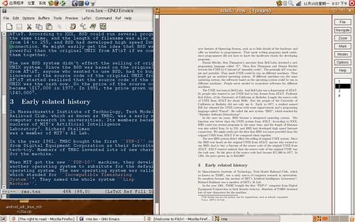 Screenshot of an Emacs editing TeX files
