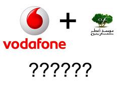 (| Rashid AlKuwari | Qatar) Tags: foundation vodafone doha qatar    alkuwari qf lkuwari