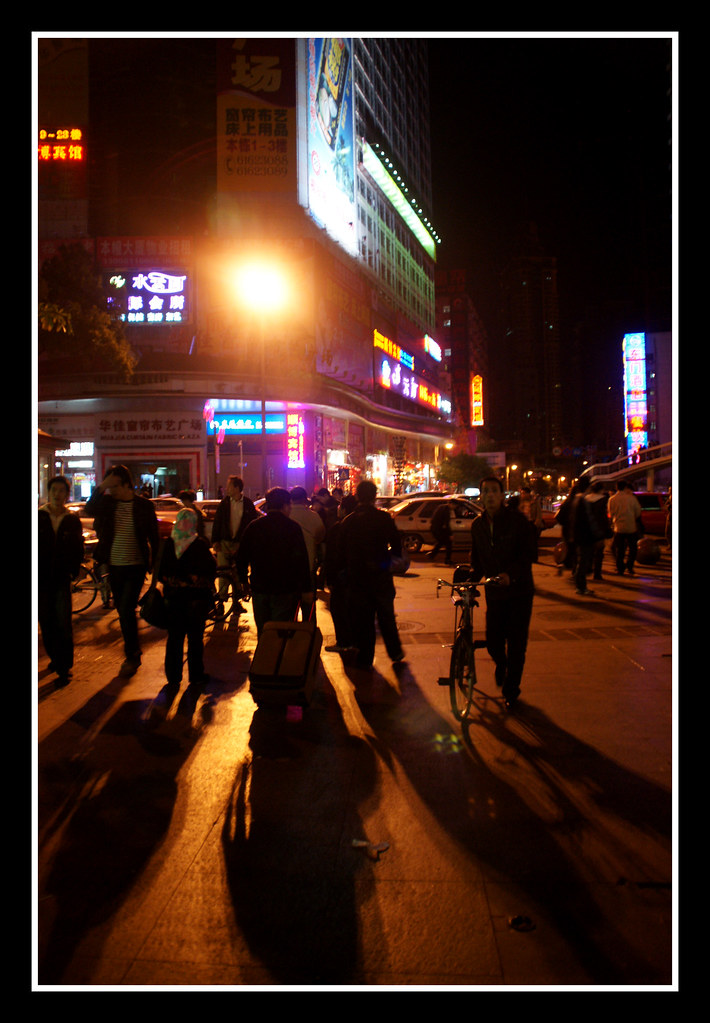 One busy junction in Shenzhen at night