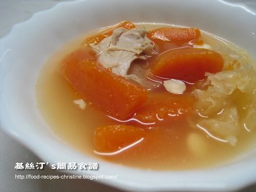 雪耳南北杏紅木瓜湯 Red Papaya Soup