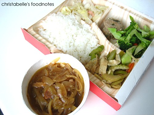 法琪歐義式餐盒  北義富烏利香烤嫩豬排飯 a lunchbox we Taiwanese usually have for a meal