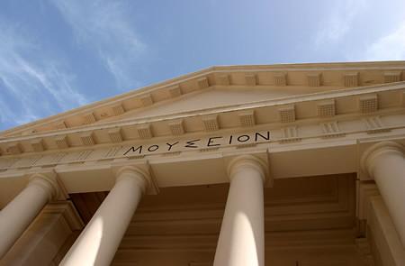 entrada museo GR de Alex