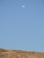 Rock_Moon (Abdullah M) Tags: blue sky moon rock saudi