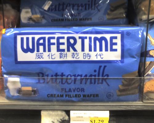Wafertime!