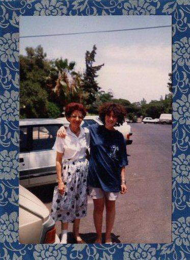 David Pinsky Street, Haifa, 1988
