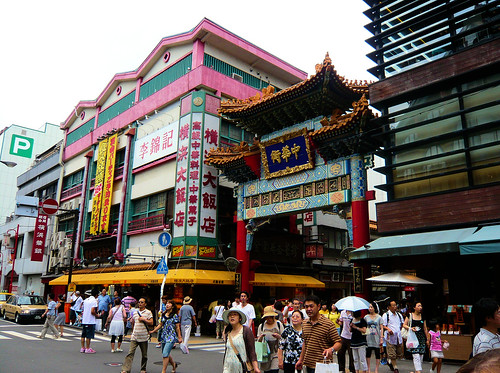 China Town - Yokohama