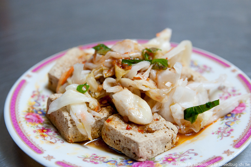 林記臭豆腐 (1)