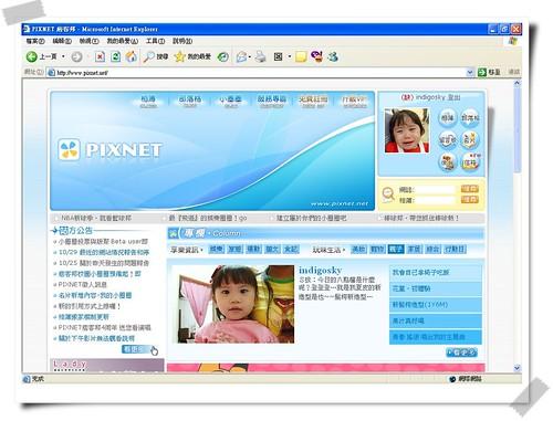 2007-11-01_162724