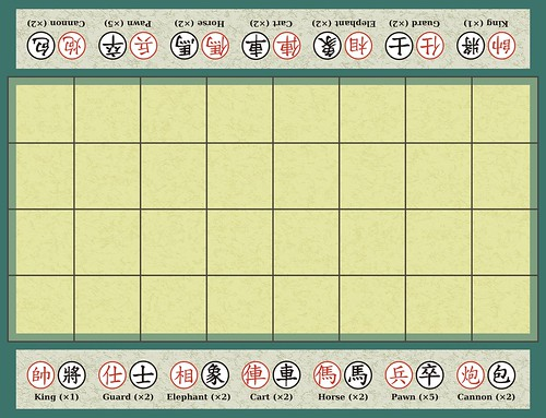 Banqi Board Version 6
