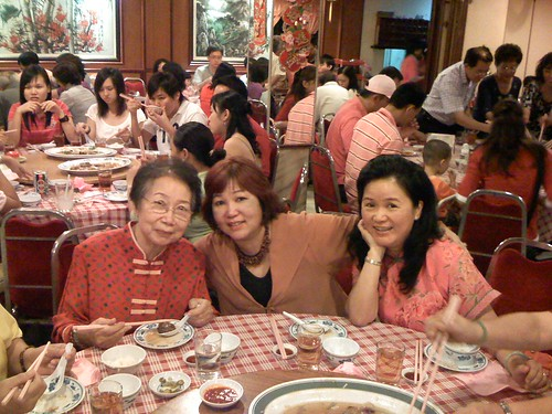 Mom, 3rd Auntie and Grandma