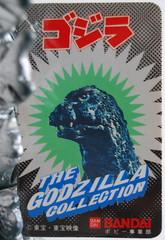 Bandai Godzilla 1964, Tag Side A (1984) (kinggoji) Tags: japan toy japanese tag godzilla collection figure mothra kaiju toho kaijueiga daikaiju mosugoji thegodzillacollection