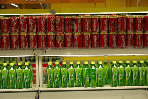 Kekou-Kele (Cola-cola)