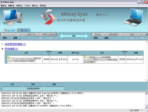 Screenshot - 2007_10_3 , 上午 08_42_37.jpg