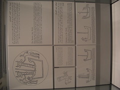 CIMG0028 (jonhurlock) Tags: bahrain middleeast seals cuneiform barbar arabiangulf dilmun barbartemple bahrainnationalmuseum bahrainmuseum gulfofarabia tilmun bahrainhistory kingodmofbahrain
