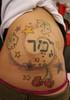Lu Tattoo
