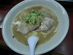 Nagahama rahmen