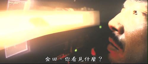 KMP-DVD[(020577)23-36-01]