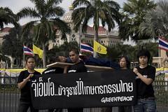 จีเอ็มโอ...มัจจุราชฆ่าเกษตรกรรมไทย