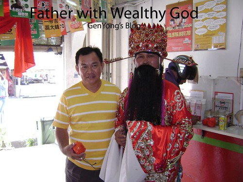 Father with wealthy god