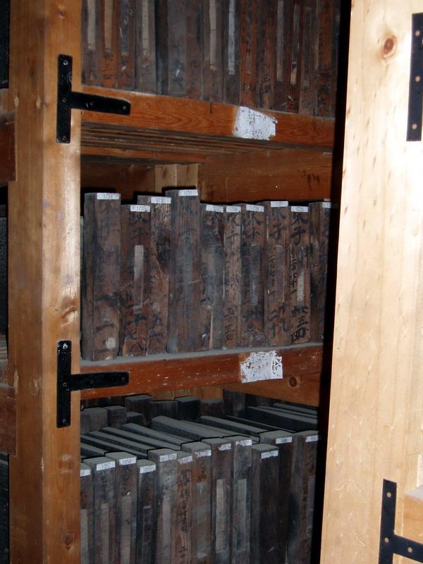 Wooden blocks(2)