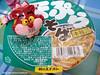 nianko-tchan&lámen! (Camila TOYS *criaturas manuais*) Tags: color cute art toy arte handmade artesanato escultura biscuit kawaii arttoy cheshirecat toyart gatodecheshire