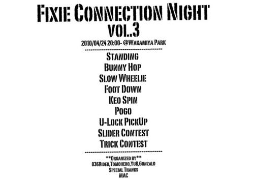 FCN vol.3