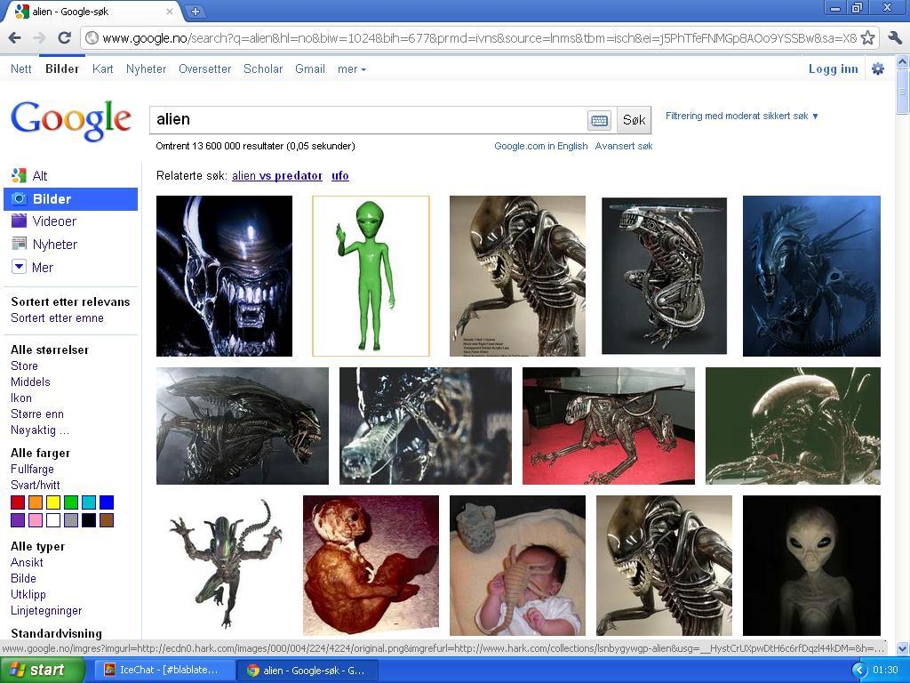 enda mer om alien