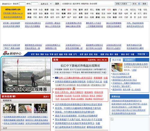 Screen shot 2011-06-05 at 12.24.21 AM