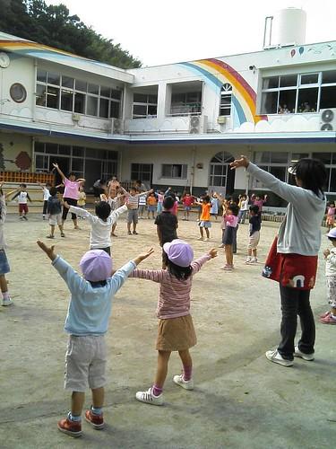 Daycare fun!