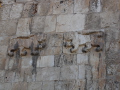 Jerusalem, Israel (Lion's Gate)