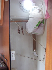 Hanging space (beermonsters2006) Tags: family blue sailboat table for boat cabin sailing yacht head sale tiger gas bow mooring buy mast now saloon berth aft westerly aorangi gooker