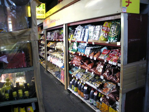 鶴橋商店街-04